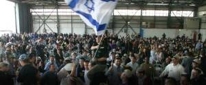 From the Nefesh B'Nefesh Home Page