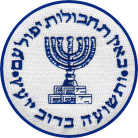 Mossad_seal.png